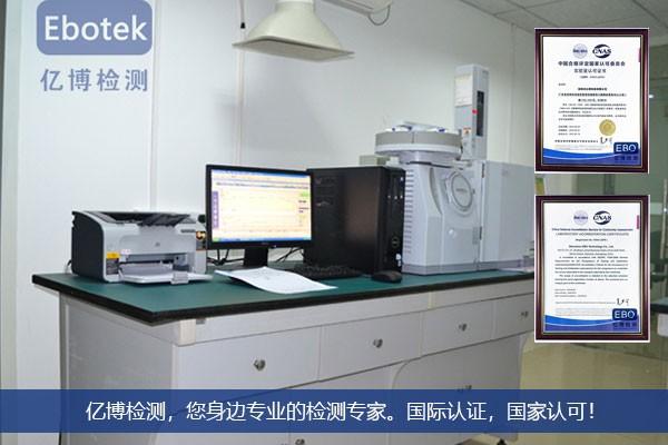 医疗器械MDR认证