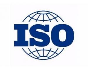医疗器械ISO13485是什么意思?