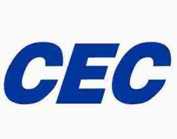 美国CEC认证